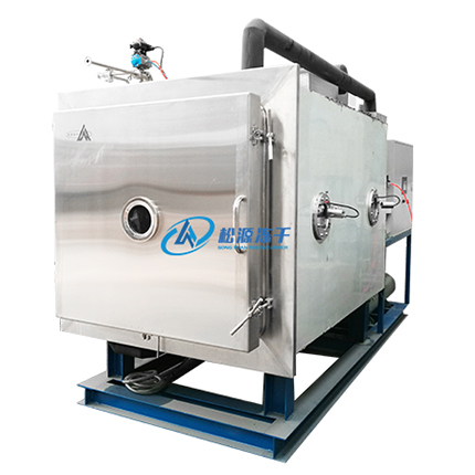 GR series graphene freeze dryer