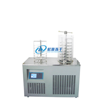 LGJ-30S Top Press Type Experimental Freeze Dryer