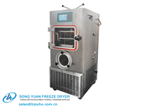 LGJ-20FY Gland Type Experimental Freeze Dryer