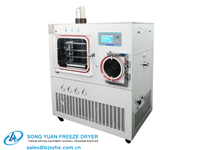 LGJ-30FY Top Press Type Experimental Freeze Dryer