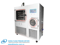 LGJ-50FY Top Press Type Experimental Freeze Dryer