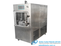 LGJ-50FY Stainless Top Press Type Customized-Freeze-Dryer