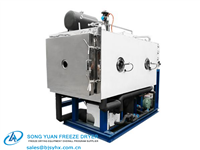 GZL-2 water-cooled Pilot Freeze Dryer
